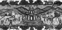 Leggi tutto: Visioni bibliche di Gerusalemme