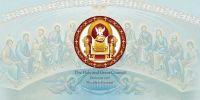 Leggi tutto: Concilio della Chiesa Ortodossa