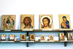 Exposição de ícones estampados de Bose