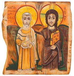 le icone di Bose, Amicizia - stile copto