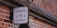 Leggi tutto: Siete venuti a confessare i vostri peccati