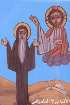Paolo di Tamma, icona copta del XX sec.
