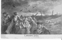 Pogrom giudei in Russia