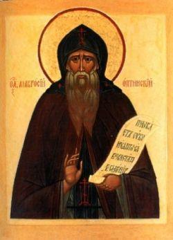 Ambrogio di Optina, icona russa